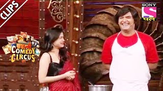 Kapil's Cooking Classes - Kahani Comedy Circus Ki
