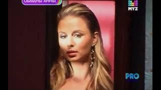 обнаженная Анна Семенович в новостях