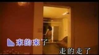 陳奕迅-不如這樣 thumbnail