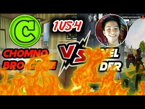 ប្រៀបធៀបទឹកដៃរវាង Chomno Bro Game 🆚 Nel Der ( 1vs4 ) Garena Free Fire