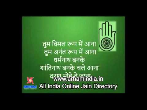 Kabhi veer banke mahaveer banke with Hindi Lyrics   Jain Bhajan   Jain Stavan