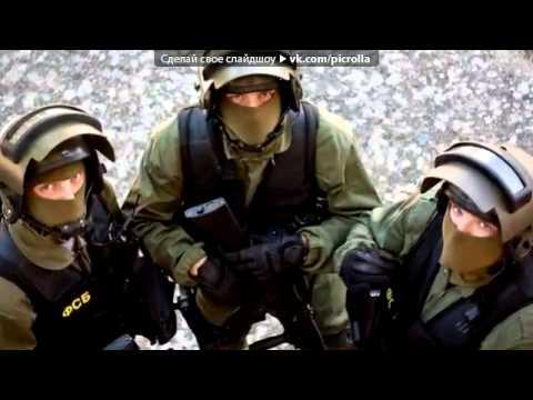 Россия Вооруженные Силы - Armed Forces of the Russian Federation - 2013 - (PART 3) HD - Неизвестен - полная версия