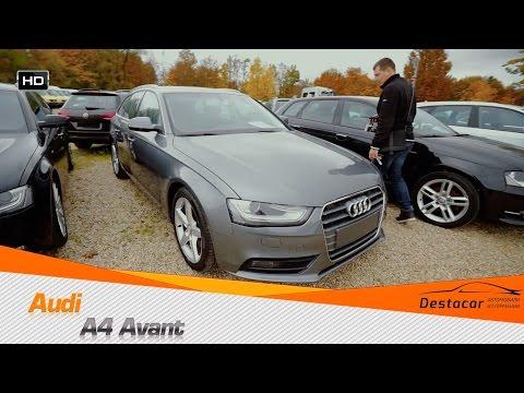 Audi A4 Avant 2013 год.  Цена в видео