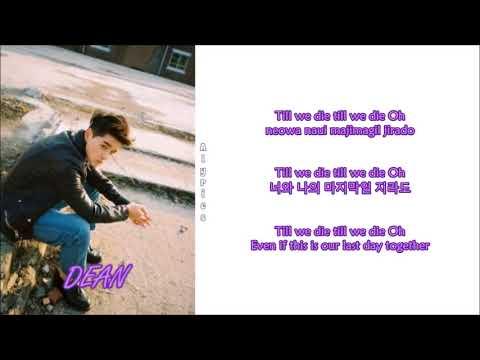 DΞΔN - Bonnie and Clyde (Rom-Han-Eng Lyrics)