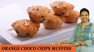 Orange Choco Chip Muffins - Mrs Vahchef