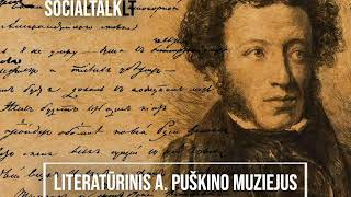 Музей Пушкина в Вильнюсе, загадки усадьбы