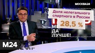 """""""Фанимани"""": по какому курсу рубля Apple продает iPhone в России - Москва 24"""