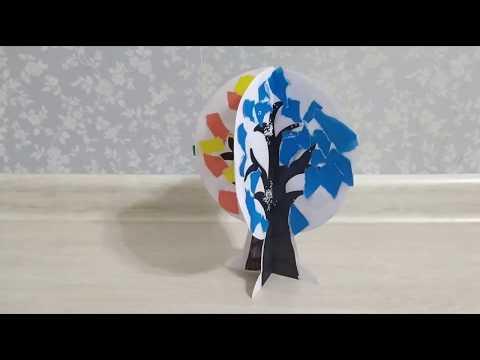 Дерево времена года своими руками шаблоны распечатать