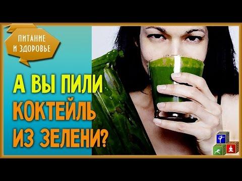 Фруктово-овощная диета – меню, отзывы, результаты, советы