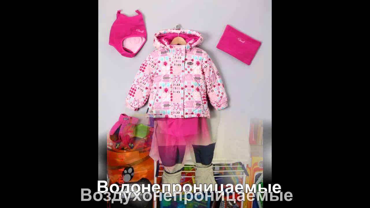 Детский комбинезон Deux par Deux модель Q 820 W1 - YouTube