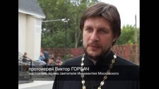 Воскресная школа храма Иннокентия Московского