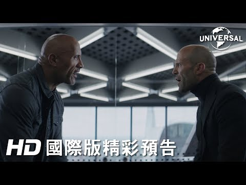 【玩命關頭:特別行動】首支預告 - 7月31日  震撼登場