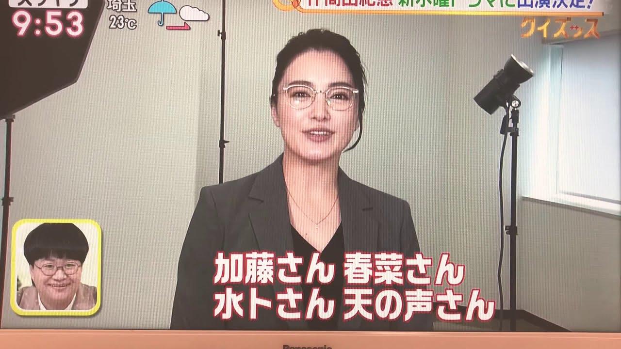 仲間由紀恵 スッキリ 偽装不倫 - YouTube