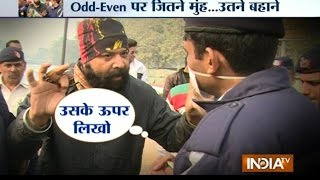 Funny Excuses Given by Car Owners to Escape from the Odd-even Rule