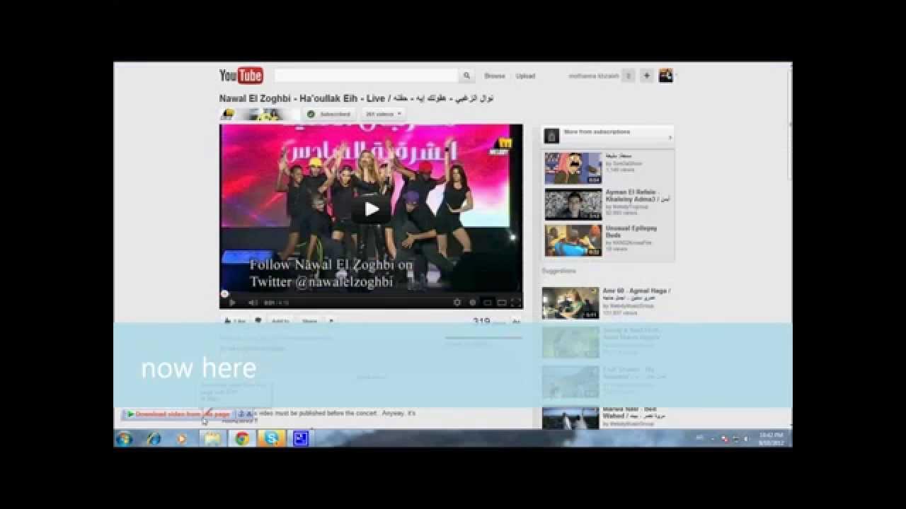 تحميل فيديو من يوتيوب الى mp3
