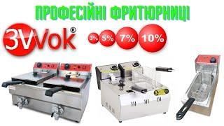 Фритюрница электрическая EFK343 8 GGM gastro. Купить, цена, обзор