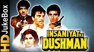 Insaniyat Ke Dushman 1987 | Full Video Songs Jukebox | Raj Babbar, Anita raj, Dimple Kapadia