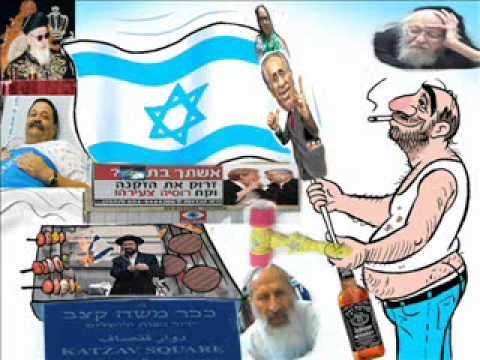 """יום העצמאות התשע""""א. מדינת ישראל 2011"""