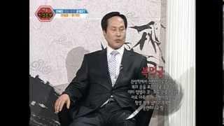 미래작명아카데미|Living TV [역술 진검승부] 연정훈 한가인 부부 관상학 - 공성윤 대표원장