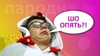 Лучшие ПРИКОЛЫ и МЕМЫ с котами пародия часть 4