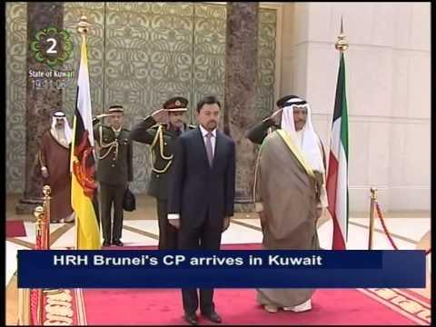 HRH Crown Prince of Brunei Haji Al-Muhtadee Billah arrives in Kuwait
