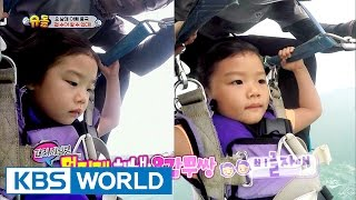 Boss Seola and scared Suah tries parasailing [The Return of Superman / 2017.02.26]