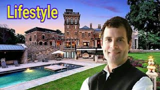Rahul Gandhi, Age, Girlfriend, Family, Salary, Cars, House, Education, Biography And Lifestyle