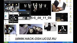 ХАКЕР 091196 УРОК 3 ЧАCТЬ 1