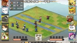 信喵之野望(日) vs伊賀流+戰美+鬼左近