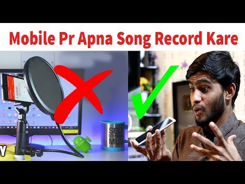 Record Your Voice Professionaly On Mobile/Echo sound Effect in Your Voice