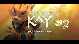 Legend Of Kay Anniversary #2 [FR.HD]