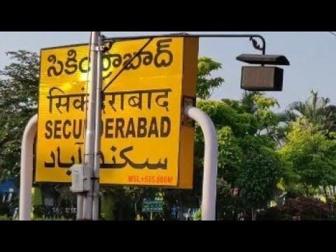 RAJDHANI Express Departs Secunderabad Railway Station