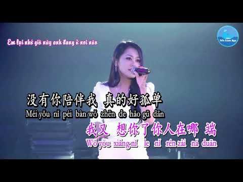 Không Có Anh Bên Cạnh Em Thật Sự Rất Cô Đơn – Mộng Nhiên (Karaoke)