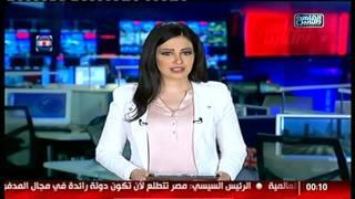 نشرة منتصف الليل من القاهرة والناس 16 مايو
