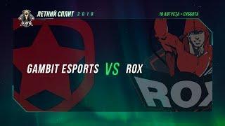 GMB vs ROX — Неделя 5 День 1