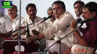 Baixar लिले घोड़े वाला बाबा - om singh rajpurohit | new marwadi pure desi bhajan songs live
