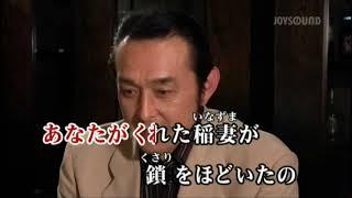 (新曲) タンゴな夜のタンゴ/五十川ゆき cover eririn