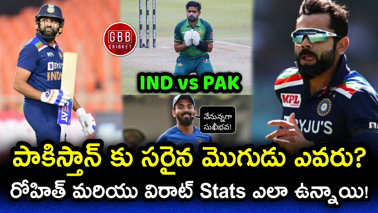 Download Who Will Be The Most Terror Batsman For Pakistan | IND vs PAK T20 World Cup 2021 | GBB Cricket