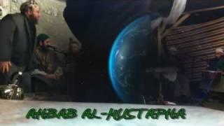 islamic wedding ahbab al mustapha with guest sheikh abdullaah azzu bi part 2
