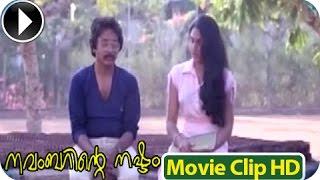 Video Malayalam Full Movie - Novemberinte Nashtam - Part 31 Out Of 30 download MP3, 3GP, MP4, WEBM, AVI, FLV November 2017