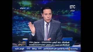 """#الغيطى ينفعل على الهواء : """" نحتاج تعديل وزارى شامل يبدأ برئيس الحكومه شخصيا """""""