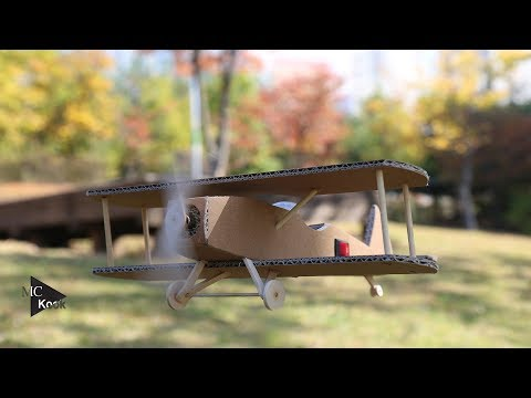How to make Toy Airplane(old plane) - Amazing Cardboard DIY