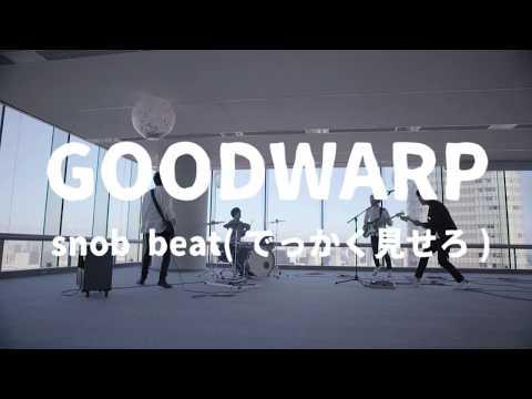 GOODWARP / snob beat(でっかく見せろ)