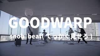 GOODWARP / sbob beat (でっかく見せろ) ※会場限定音源『レイニー白書...