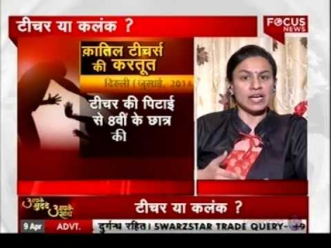 Dr. Nisha Khanna Byetense Marriage Counsellor in Delhi India Panel discussion on Verbal Abuse