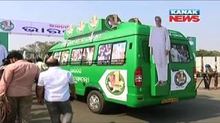 BJD Members Prepared To Welcome Naveen Patnaik After Receiving Ideal CM Award