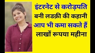 Story of successful indian women in hindi    life success stories
