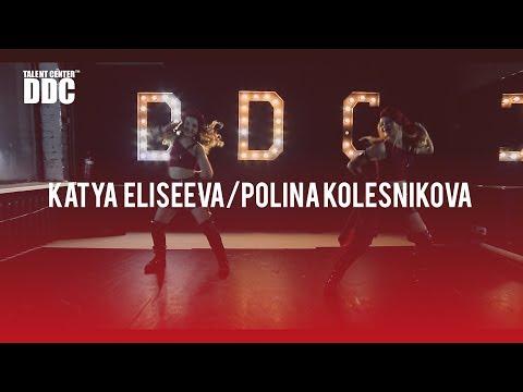 Katya Eliseeva & Polina Kolesnikova   Talent Center DDC