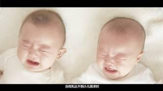 yongkang shuangjin  health equipment factory_new product   Electric  vaccum butt cupping machine