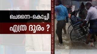 News Hour 04/12/15 Asianet News Channel